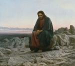 Kramskoĭ, Ivan Nikolaevich, 1837-1887. Christ in the Desert, Public Domain.